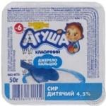 Творог детский Агуша классический 4.5% 50г Украина