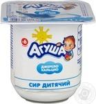 Творог детский Агуша классический 4.5% 100г Украина