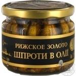 Sprats Ryzhske zoloto in oil 250g glass jar Latvia