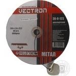 Disks repair