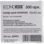 Бумага для заметок EconoMix 80х80мм