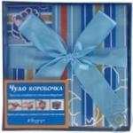 Чудо-коробочка  для подарунку Happycom 154*154*150мм GBЕM