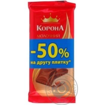 Набор: шоколад Корона молочный 2*85г