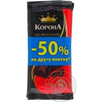 Шоколад Корона экстрачерный 1+1 180г
