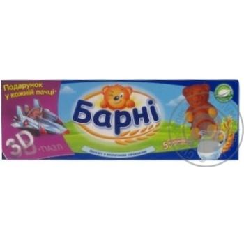Бисквит Медвежонок Барни с молочной начинкой  150г - купить, цены на Novus - фото 2