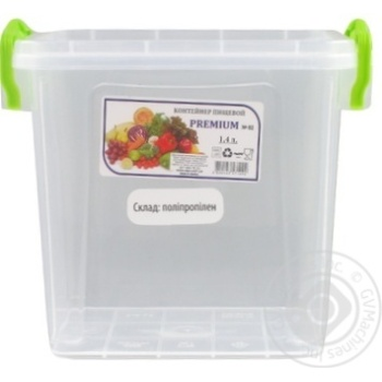 Premium №2 Food container high with lid 161X112X145mm 1,4l - buy, prices for Auchan - photo 3