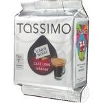 Coffee Tassimo ground 128g Germany