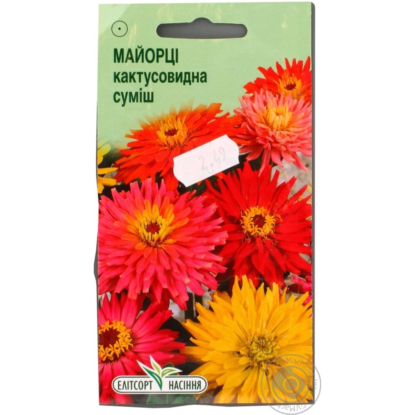 Насіння Елітсортнасіння Квіти Майорці Кактусовидна суміш 0 5d12094da7bfd