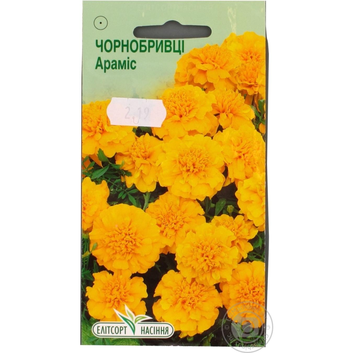 Насіння Елітсортнасіння Квіти Чорнобривці Араміс 0 9cc10be7ed1e2