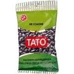 Sunflower seeds without salt 70g