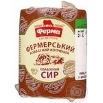 Сир плавлений ковбасний копчений 40% Фермерський Ферма ваг