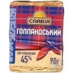 Сир плавлений Славія Голландський 45% 90г