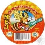 Honey Med vid mikoly ivanovicha 150g