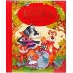Книга Найкращі казки в малюнках Перо