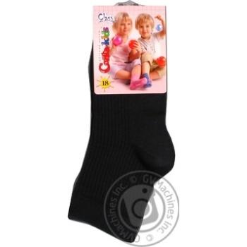 Шкарпетки дитячі Conte-kids Сlass р.18 154 графіт