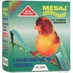 Дзвінок електричний Mesaj 220V М002