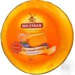 Сир Молендам Голандський традиційний твердий головка 50%
