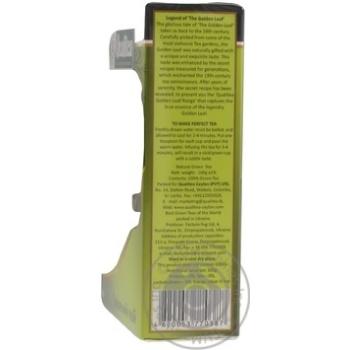 Qualitea Green Tea - buy, prices for Furshet - image 3