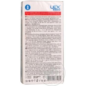 Презервативи Lex ребристі №12 - купити, ціни на Novus - фото 2