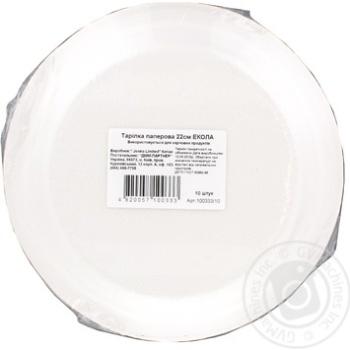 Тарелка бумажная Ekola 22см 10шт/уп - купить, цены на Novus - фото 2