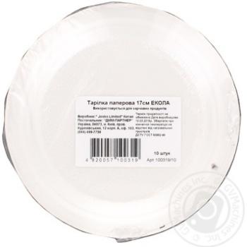 Тарелка Ekola бумажная 17см 10шт/уп - купить, цены на Novus - фото 2