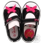 Для дому → Одяг та аксесуари → Взуття → Page 37 → Zakaz.ua ... 1f9959b2ce307
