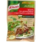 Spices Knorr for salad 30g Russia