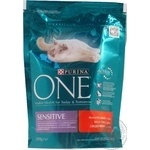 Purina One With Turkey And Rice Dry For Cats Food