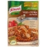 Spices Knorr for meals 23g