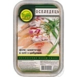 K.i.t. pickled in oil with onion fish herring 300g