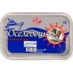 Fish herring Cherkassyryba pickled 180g