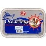 Fish herring Cherkassyryba with olives pickled 300g