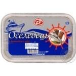 Fish herring Cherkassyryba pickled 300g