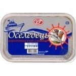 Fish herring Cherkassyryba mushroom pickled 300g