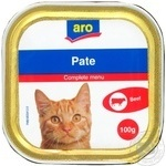 Aro For Pets With Beef Pate