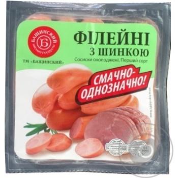Сосиски Бащинский Филейные с ветчиной в/с 480г