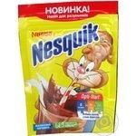 Nesquik Opti-Start Instant Chocolate Beverage