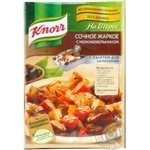 Spices Knorr for roast 24g Russia