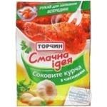 Приправа Торчин Вкусная Идея Сочный цыпленок с чесноком 30г Украина