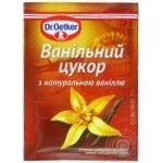Vanilla sugar Dr.oetker for baking 15g