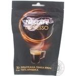 Кава Нескафе еспресо розчинна 70г