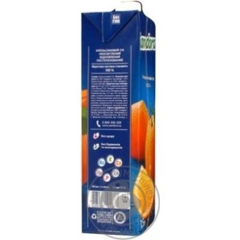 Juice Sandora orange 1500g tetra pak Ukraine - buy, prices for Novus - image 2