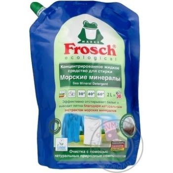 Средство для стирки Frosch Морские минералы 2л