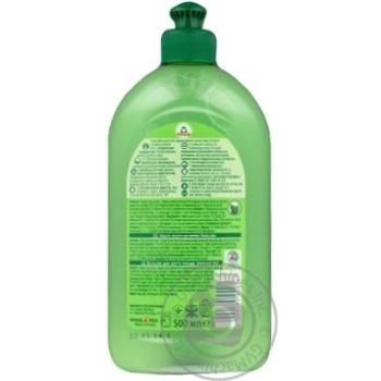Бальзам для мытья посуды Frosch Зеленый чай 500мл - купить, цены на МегаМаркет - фото 2