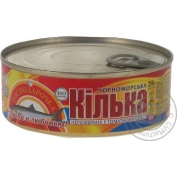 Килька Господарочка черноморская неразделанная в томатном соусе 250г железная банка Украина