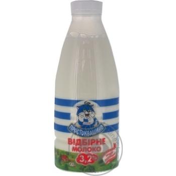 Молоко Простоквашино Отборное 3.2% пластиковая бутылка 900г Украина