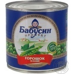Babusyn Product Green Peas
