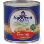 Babusyn Product In White Sauce Kidney Bean