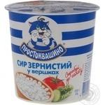 Творог Простоквашино зернистый кисломолочный 5% 350г пластиковый стакан Украина
