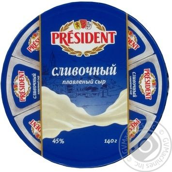 President Crem Processed Cheese